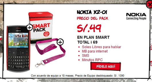 Nokia ax2