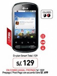 LG P350 claro